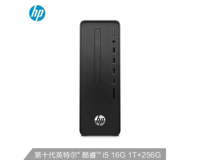 惠普(HP)战66 商用办公台式机电脑整机(十代i5-10500 16G 1T+256SSD Office WiFi蓝牙 注册五年上门)
