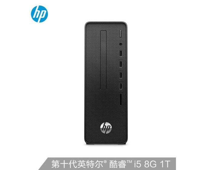 惠普(HP)战66 商用办公台式机电脑整机(十代i5-10500 8G 1T Win10 Office WiFi蓝牙 注册五年上门)