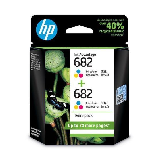 HP 682 彩色墨盒双包装