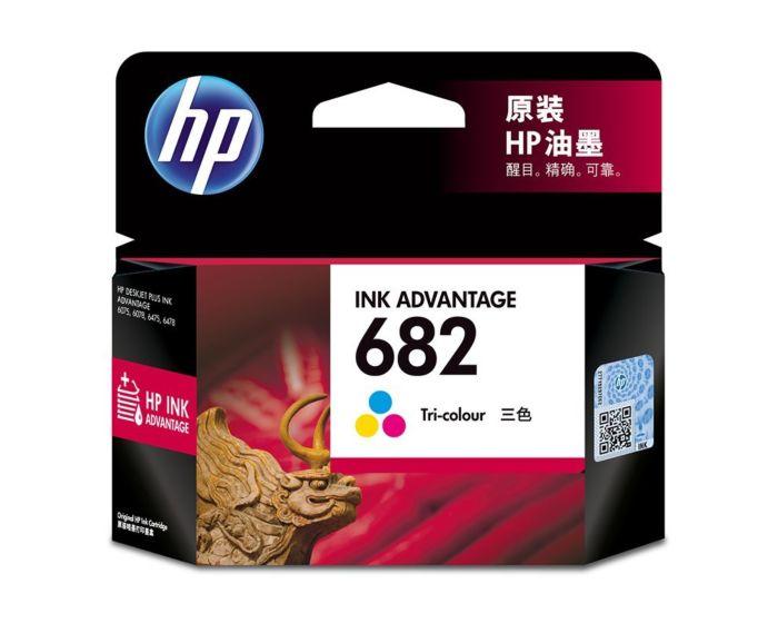 HP 682 三色原装墨盒