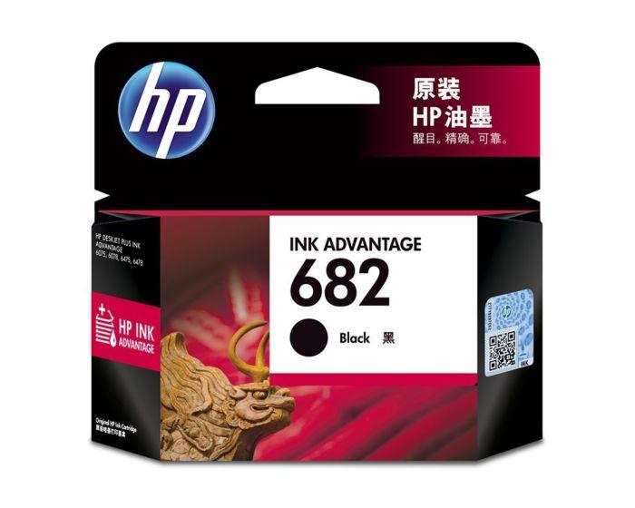 HP 682 黑色原装墨盒