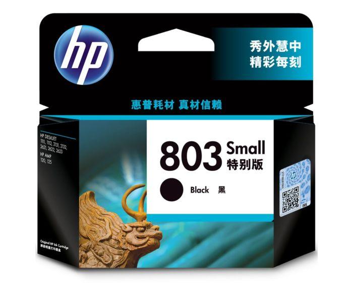 HP 803 小容量黑色原装墨盒