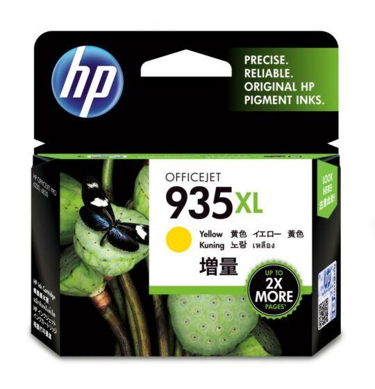 HP 935XL 高印量黄色原装墨盒