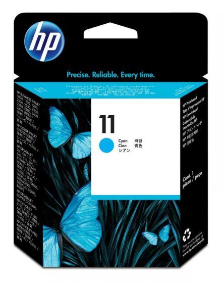 HP 11 号青色打印头