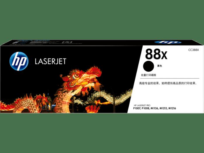 HP LaserJet 88X 高印量黑色原装硒鼓