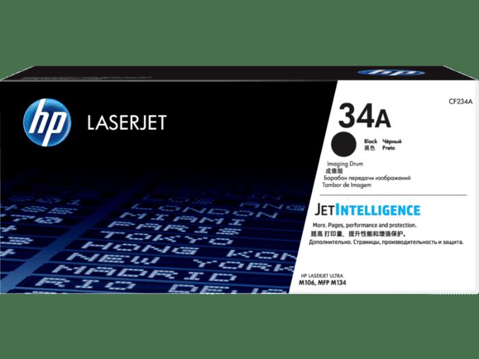 HP LaserJet 34A 原装成像鼓(定影/用户维护套件)