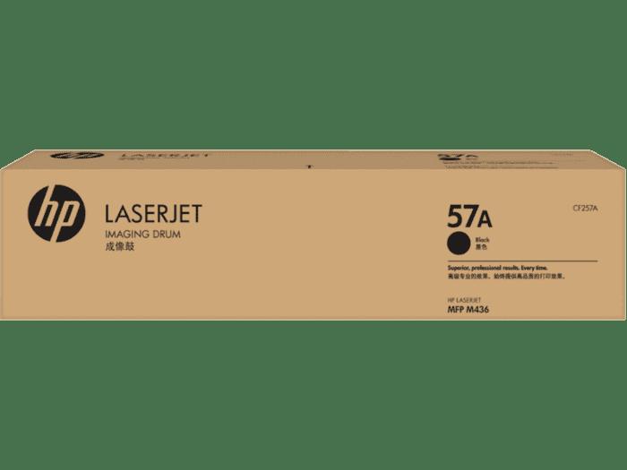 HP LaserJet 57A 原装成像鼓(定影/用户维护套件)