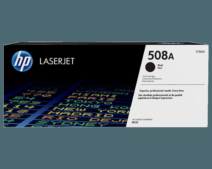 HP LaserJet 508A 黑色原装硒鼓