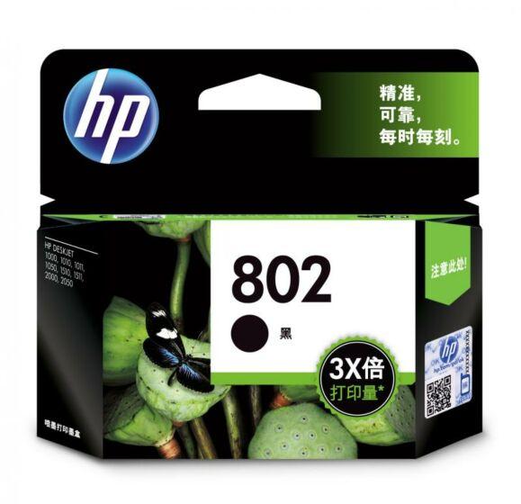 惠普 802 号黑色原装墨盒