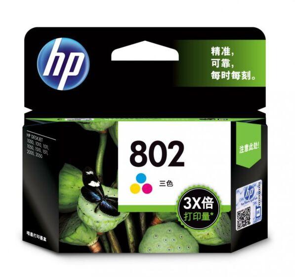 惠普 802 号彩色原装墨盒