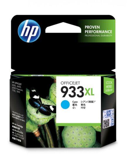 惠普 933XL 高收益青色原装墨盒