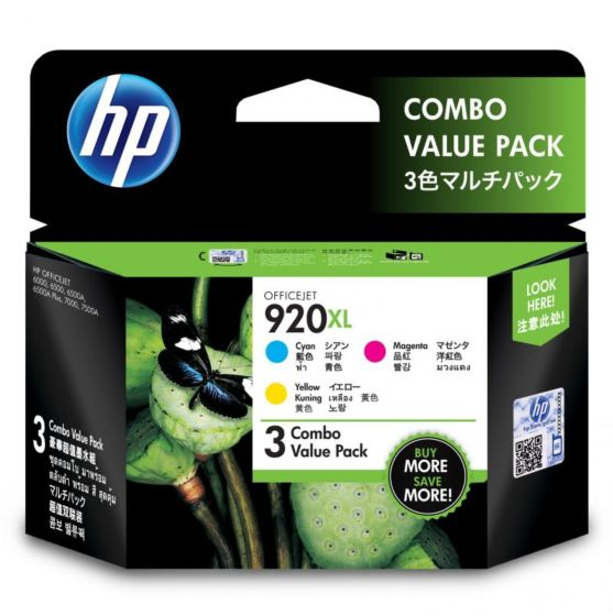 HP 920XL 高收益青色/品红色/黄色原装墨盒(三件装)