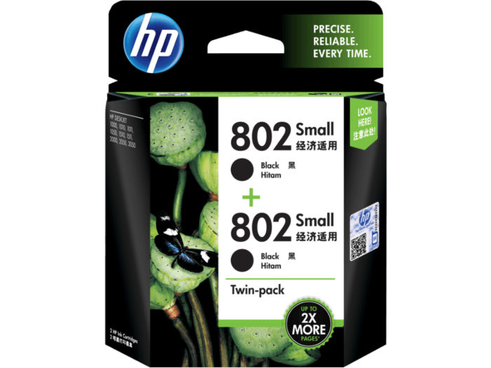 HP 802 号 2 件套小型黑色原装墨盒