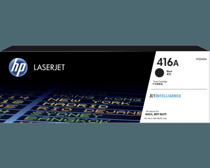 HP 416A 黑色原装硒鼓(适用HP Color LaserJet Pro M454/ MFP M479系列)