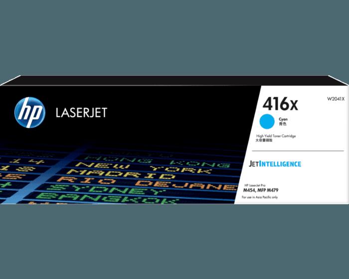 HP 416X 高印量青色原装硒鼓(适用HP Color LaserJet Pro M454/ MFP M479系列)