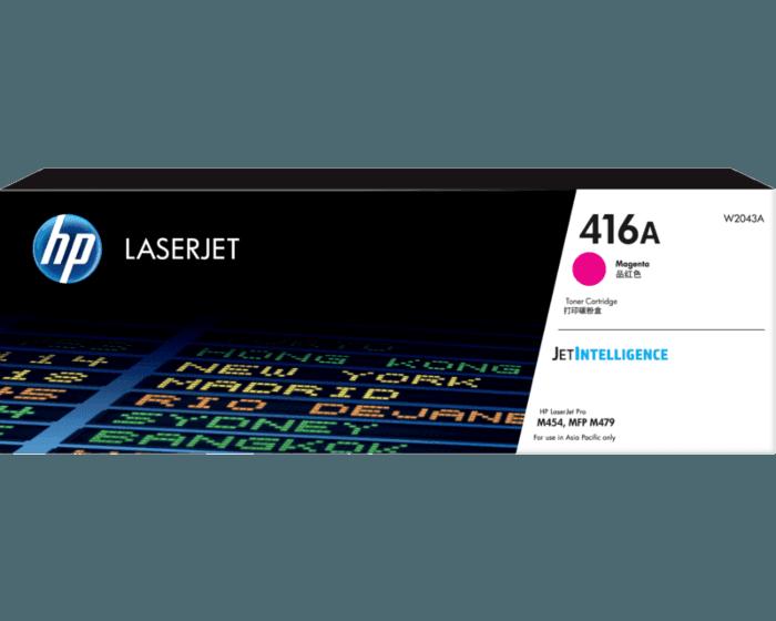 HP 416A 品红色原装硒鼓(适用HP Color LaserJet Pro M454/ MFP M479系列)