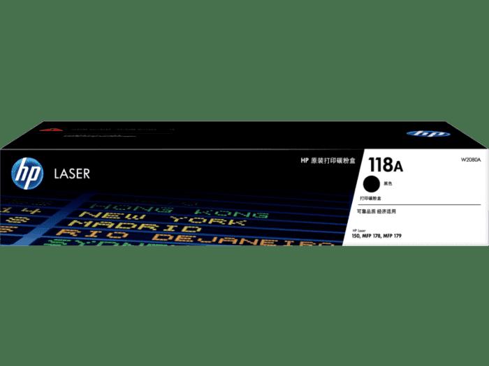 HP 118A 黑色原装激光打印硒鼓