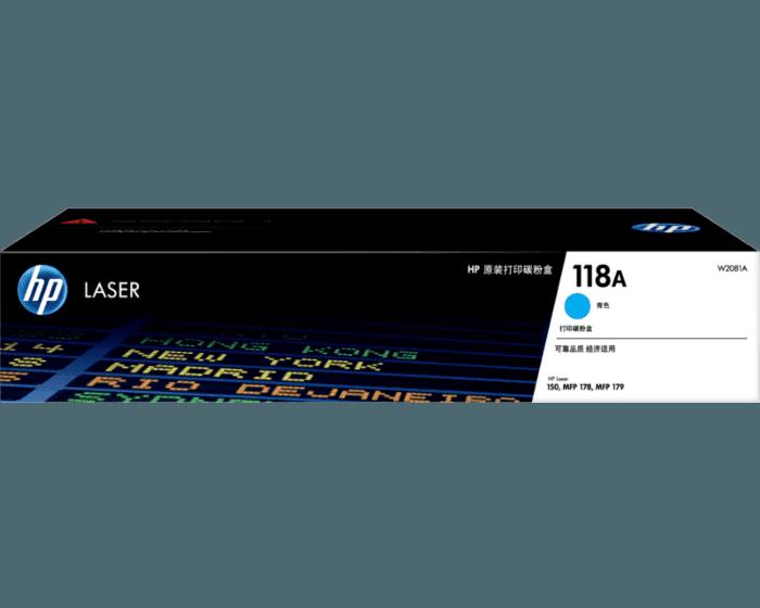 HP 118A 青色原装激光打印硒鼓
