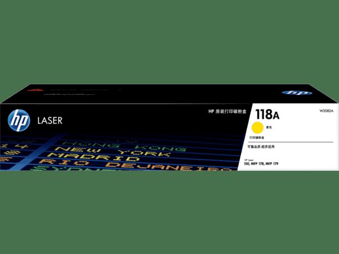 HP 118A 黄色原装激光打印硒鼓