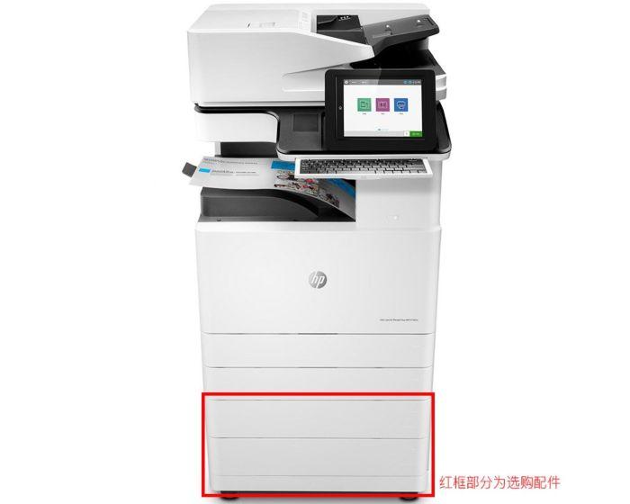 HP Color LaserJet Flow MFP E77825z 管理型彩色数码复合机