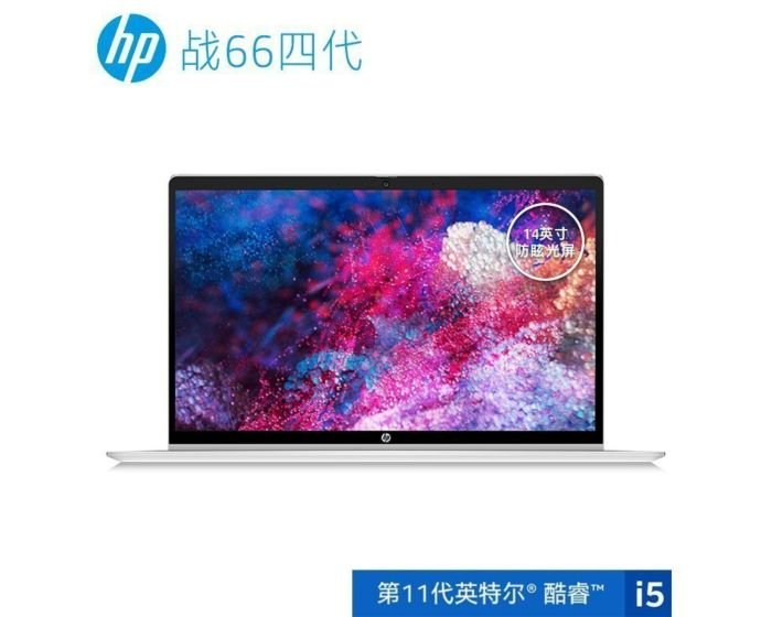 惠普(HP)战66 四代 14英寸轻薄笔记本电脑(Windows 10 家庭版 i5-1135G7 8G 512G 一年上门+意外 2年电池)