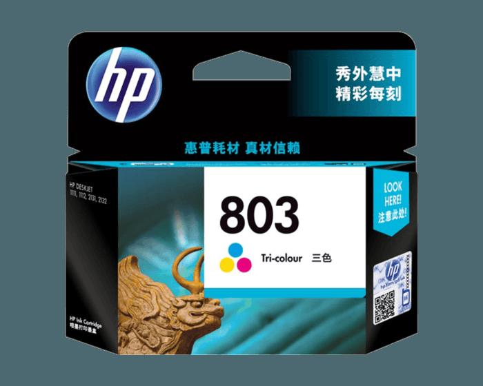 HP 803 号彩色原装墨盒