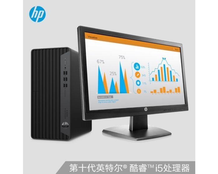 ProDesk 480 G7 MT (I5-10500/8G/1T HDD/R7-430 2G/260W电源/有线键鼠/No ODD/Win 10 Home/3-3-3保修/23.8')