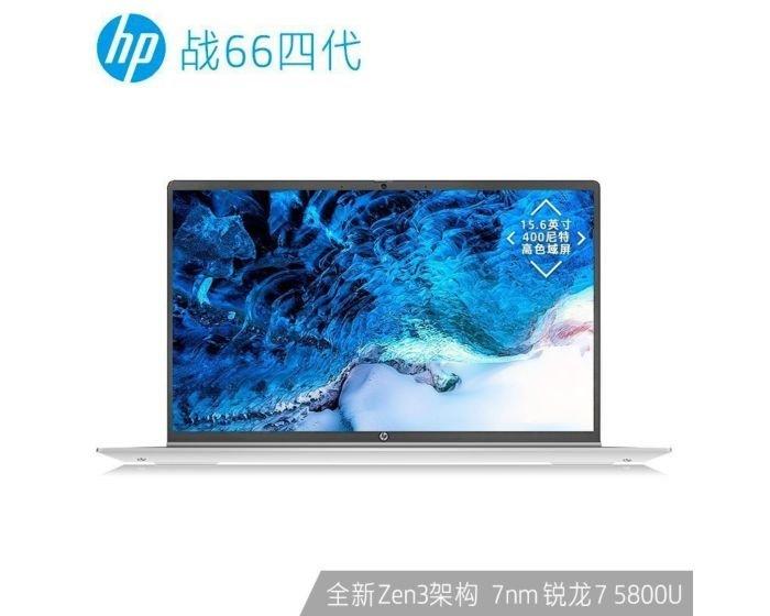 惠普(HP)战66四代 锐龙版 15.6英寸轻薄笔记本电脑
