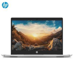 惠普(HP)战66 AMD版 14英寸轻薄笔记本电脑(锐龙5 8G 256G PCIe SSD Win10 一年上门)银色