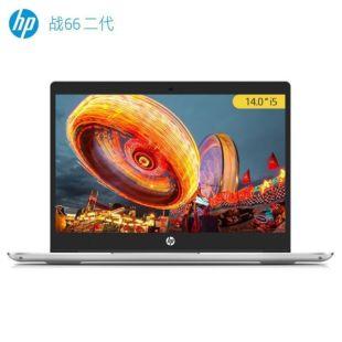 惠普(HP)战66 二代 14英寸轻薄笔记本电脑(i5-8265U 8G 512G PCIe SSD MX250 2G独显 100%sRGB)银色