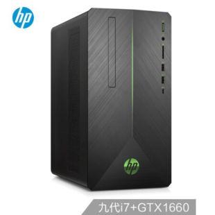 惠普(HP)暗影精灵4代 690-073rcn 游戏台式电脑主机(九代i7-9700F 8G 256GSSD+1TB GTX1660 6G独显 三年上门)