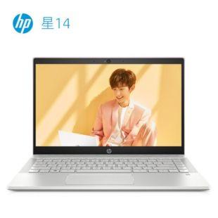 惠普(HP)星14-ce2019TX 14英寸轻薄笔记本电脑(i5-8265U 8G 512GSSD MX250 2G FHD IPS)粉