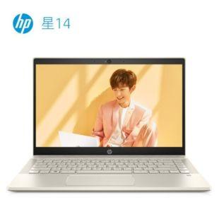 惠普(HP)星14-ce2018TX 14英寸轻薄笔记本电脑(i5-8265U 8G 512GSSD MX250 2G FHD IPS)金
