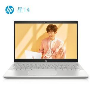 惠普(HP)星14-ce2017TX 14英寸轻薄笔记本电脑(i5-8265U 8G 512GSSD MX250 2G FHD IPS)银