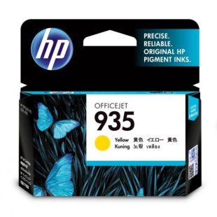 HP 935 号黄色原装墨盒