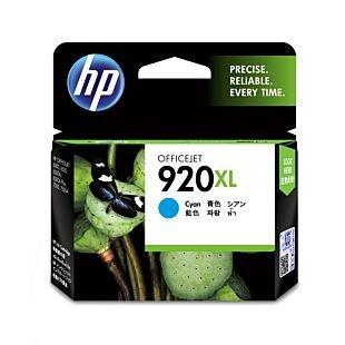 惠普 920XL 高收益青色原装墨盒