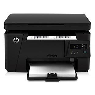 HP LaserJet Pro MFP M126a 激光多功能一体机