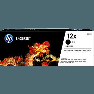 HP LaserJet 12X 高印量黑色原装硒鼓