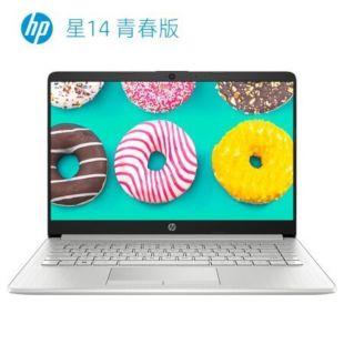 惠普(HP)星14青春版14s-cr1010TX  14英寸轻薄窄边框笔记本电脑(i5-8265U 8G 1T+128G SSD R530 2G FHD IPS)闪耀银
