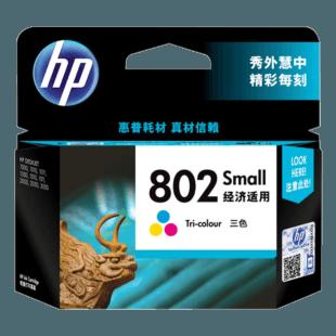 惠普 802 号小型彩色原装墨盒