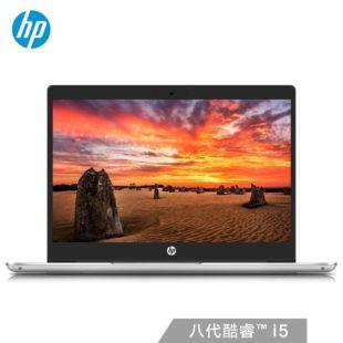 惠普(HP)战66 二代 13.3英寸轻薄笔记本电脑(i5-8265U 8G 512G PCIe SSD Win10专业版 4G模块)银色