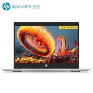 惠普(HP)战66 AMD升级版 15.6英寸轻薄笔记本电脑(锐龙R5 3500U 8G 512G PCIe SSD Win10 100%sRGB)银色