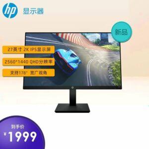 惠普(HP)X27Q高刷新率2K显示屏(27英寸/IPS/QHD 165Hz/1ms响应速度/99%sRGB /HDR 400/HDMI+DP)
