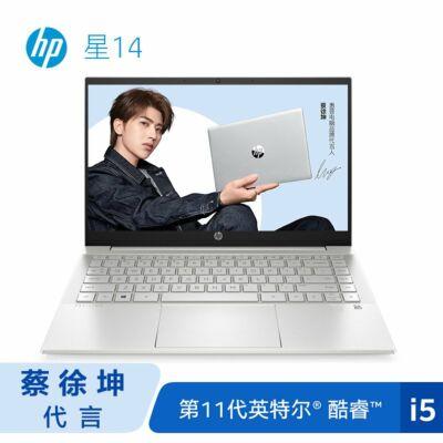 【蔡徐坤代言】惠普(HP)Pavilion星14-dv0003TX 14英寸轻薄窄边框笔记本电脑(Windows 10 家庭版 i5-1135G7 16G 512GSSD MX450 2G独显 FHD IPS)月光银