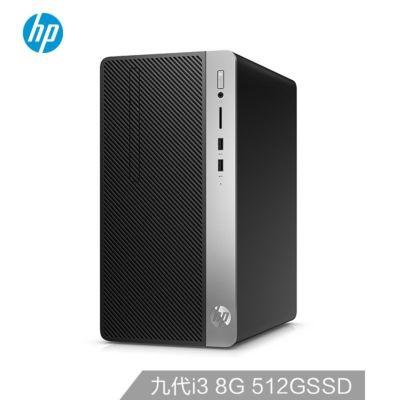 惠普(HP)战99 商用办公台式电脑主机(Windows 10 家庭版  九代i3-9100 8G 512GSSD WiFi蓝牙 Office 注册五年上门)