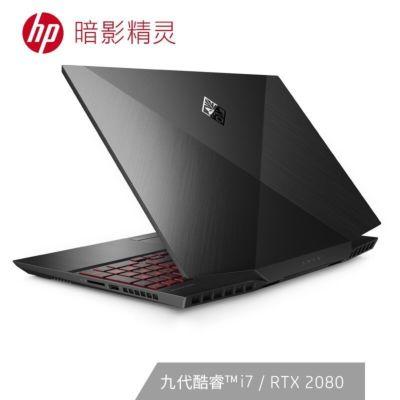 惠普(HP)暗影精灵5 Air  OMEN  15-dh0009TX 15.6英寸轻薄设计师高色域游戏笔记本电脑(i7-9750H 8G*2 512GSSD+1T RTX2080 8G MaxQ)