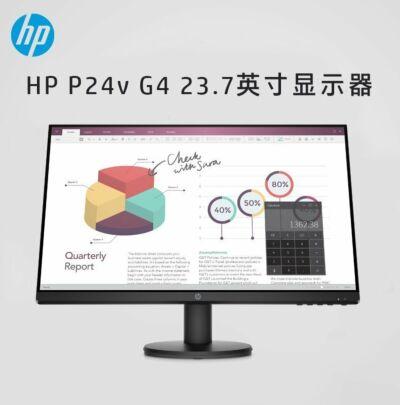 惠普(HP)P24v G4 23.8英寸 全高清IPS宽屏背光液晶显示器 (不支持单独销售)