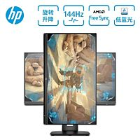 惠普(HP) 24X 23.8英寸 144Hz AMD FreeSync兼容G-Sync 窄边框升降旋转 内置音箱 低蓝光爱眼 显示器