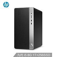 惠普(HP)战99 商用办公台式电脑主机(九代i5-9500 8G 1TB+256GSSD 2G独显 WiFi蓝牙 四年上门)