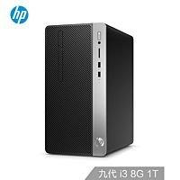 惠普(HP)战99 商用办公台式电脑主机(九代i3-9100 8G 1TB WiFi蓝牙 Win10 Office 四年上门)
